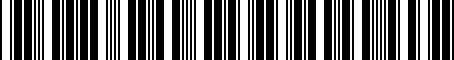 Barcode for 4F0601165N